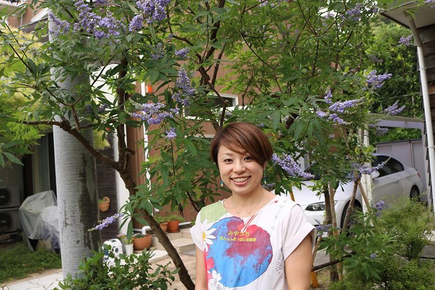宮内千夏さん