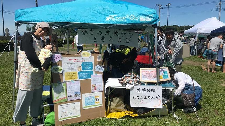 鎌人市場での活動