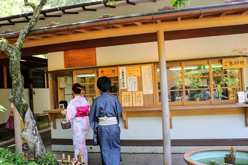 鎌倉・報告寺の券売所
