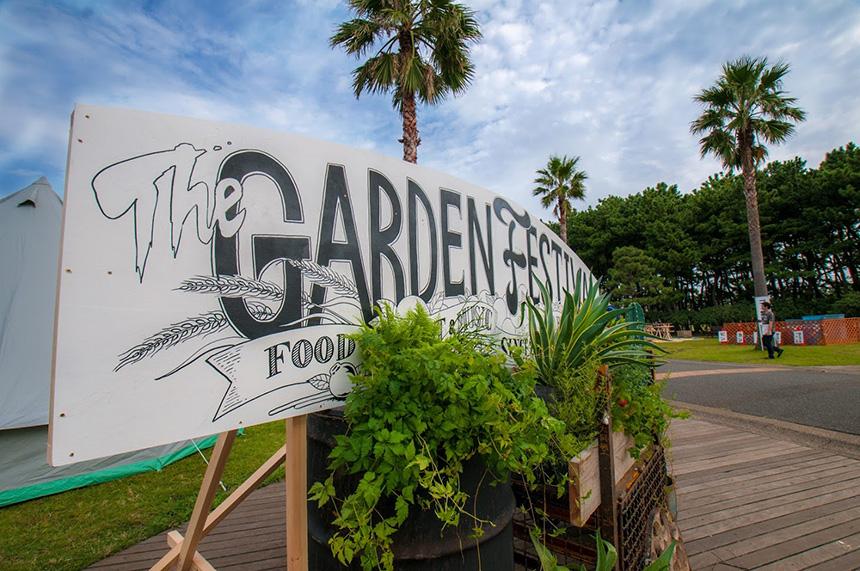 THE GARDEN FESTIVAL/ガーデンフェス