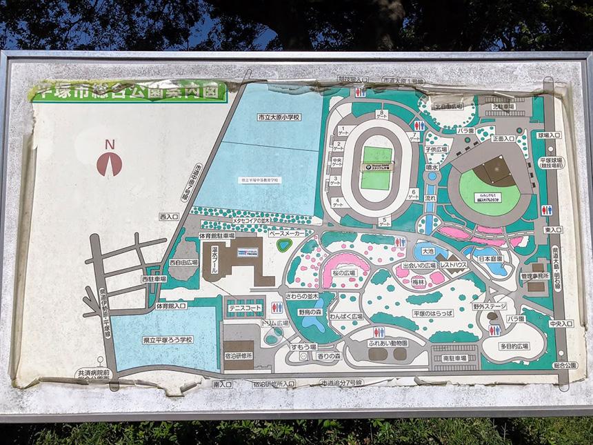 平塚総合公園の公園案内板