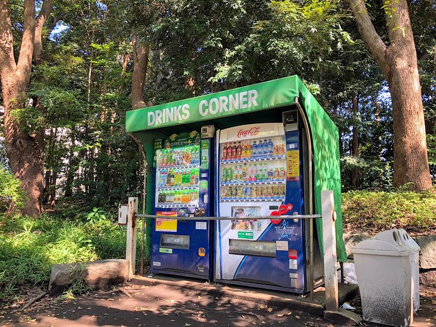 平塚総合公園の自動販売機