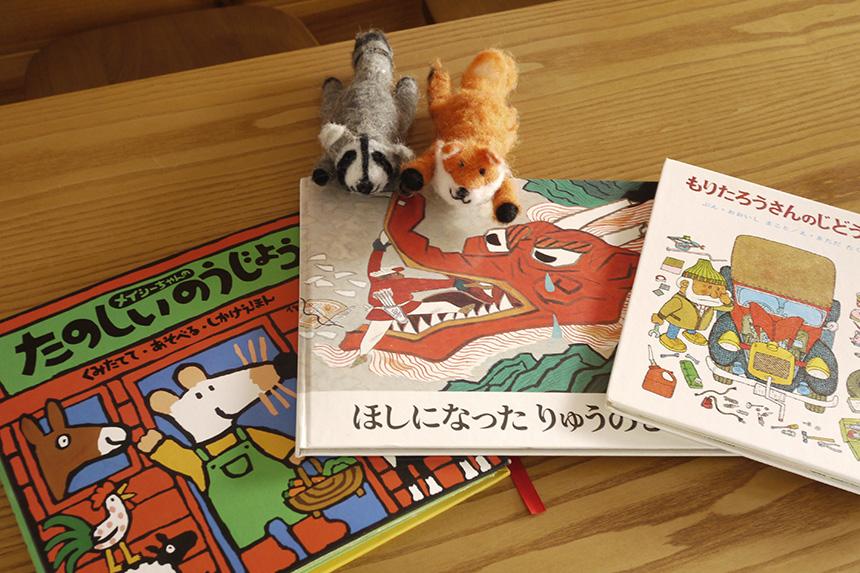 藤沢・讃岐うどん『White Room(ホワイトルーム)』にある子ども絵本3冊