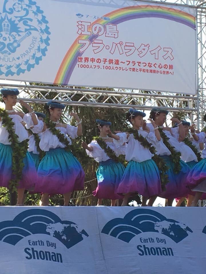江の島フラ・パラダイスの様子