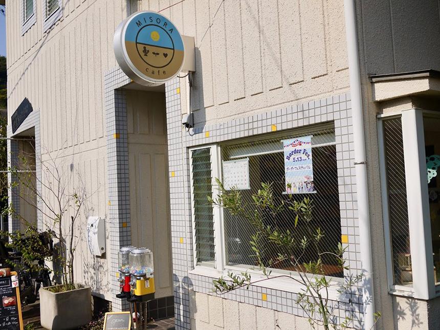 鎌倉の親子カフェ『MISORA cafe(ミソラカフェ)』の店舗外観