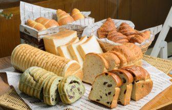 BoulangerieYui