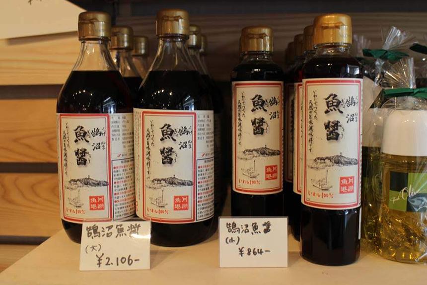 湘南・鵠沼土産『鵠沼魚醤』