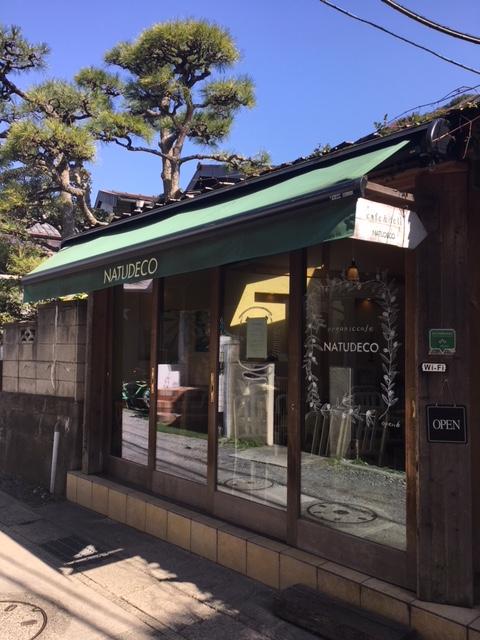 鎌倉・長谷のカフェ『ナチュデコ』の店舗外観
