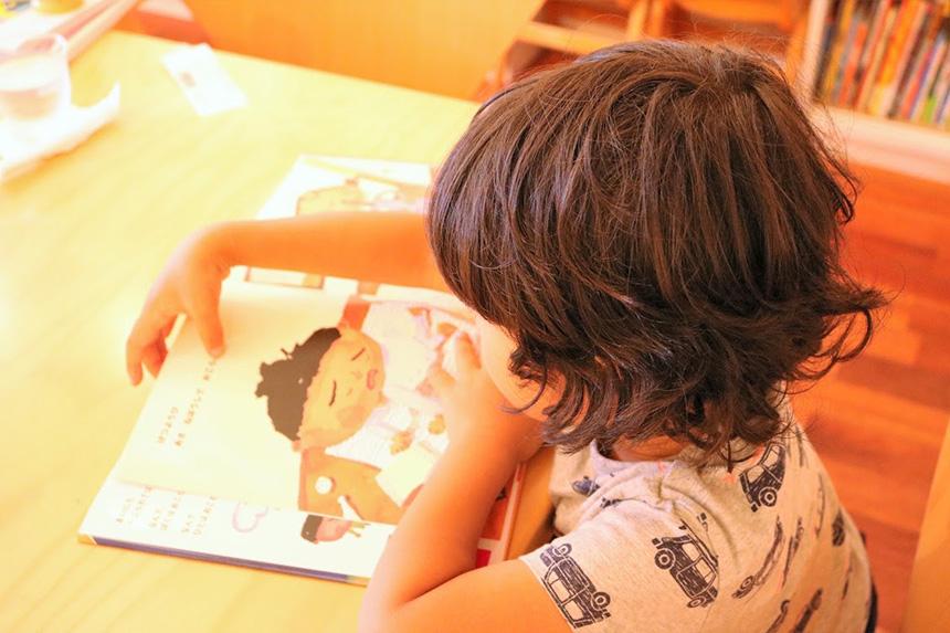 子ども達にもっとゆっくりと本を読んで欲しい