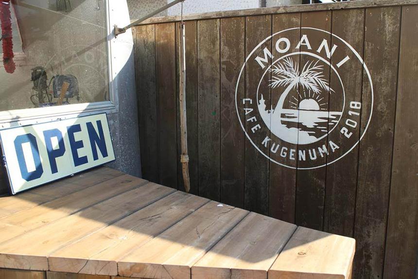 鵠沼海岸のスムージーカフェ『MOANI』のエントランス