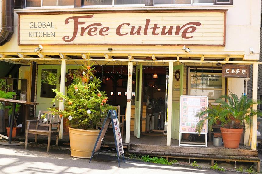 沢のカフェレストラン『フリーカルチャー』の外観