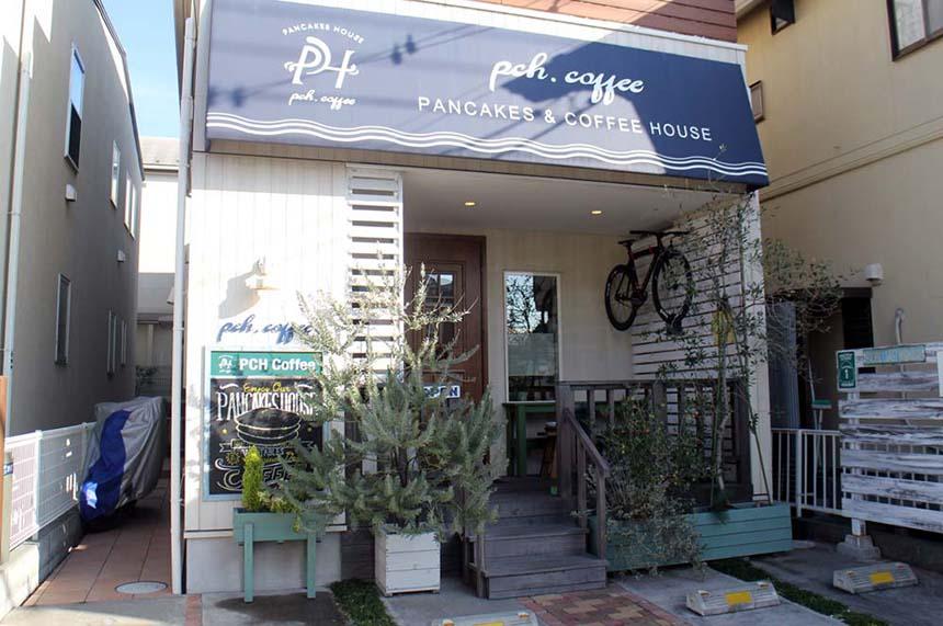 鵠沼海岸のパンケーキカフェ『PCH Coffee』の外観