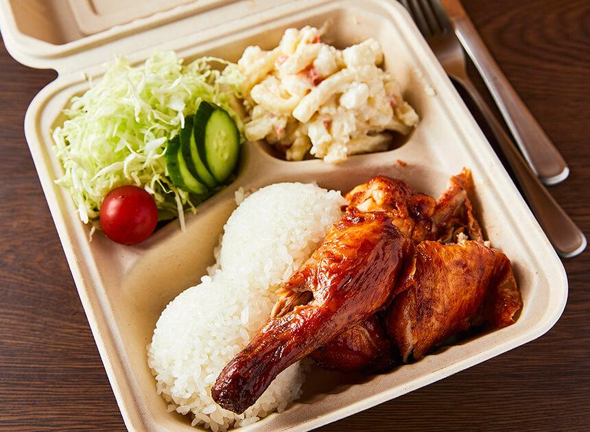 ハワイアン料理『カハナズ鎌倉』のフリフリチキンプレート