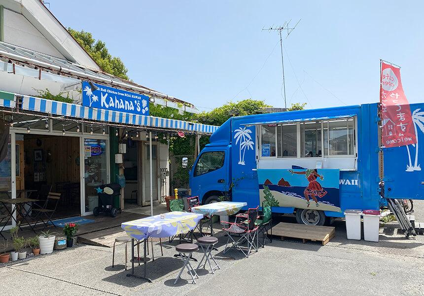 ハワイアン料理『カハナズ鎌倉』のフードトラック