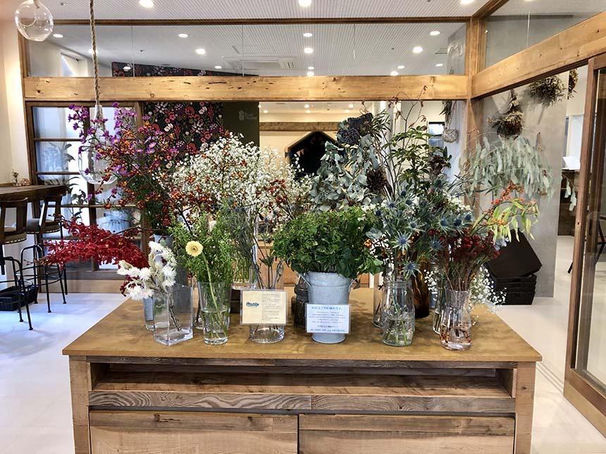 茅ヶ崎の8カフェを運営する花屋『エワル』