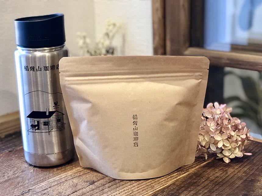 稲荷山コーヒーのスペシャルティコーヒー