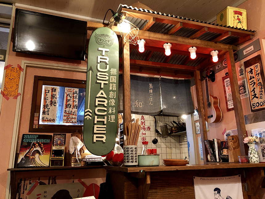本鵠沼『和nico食堂』(ニコニコ食堂)の屋台