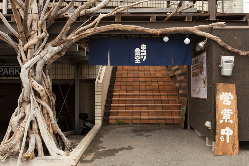 鎌倉・材木座のレストラン『キコリ食堂』の外観