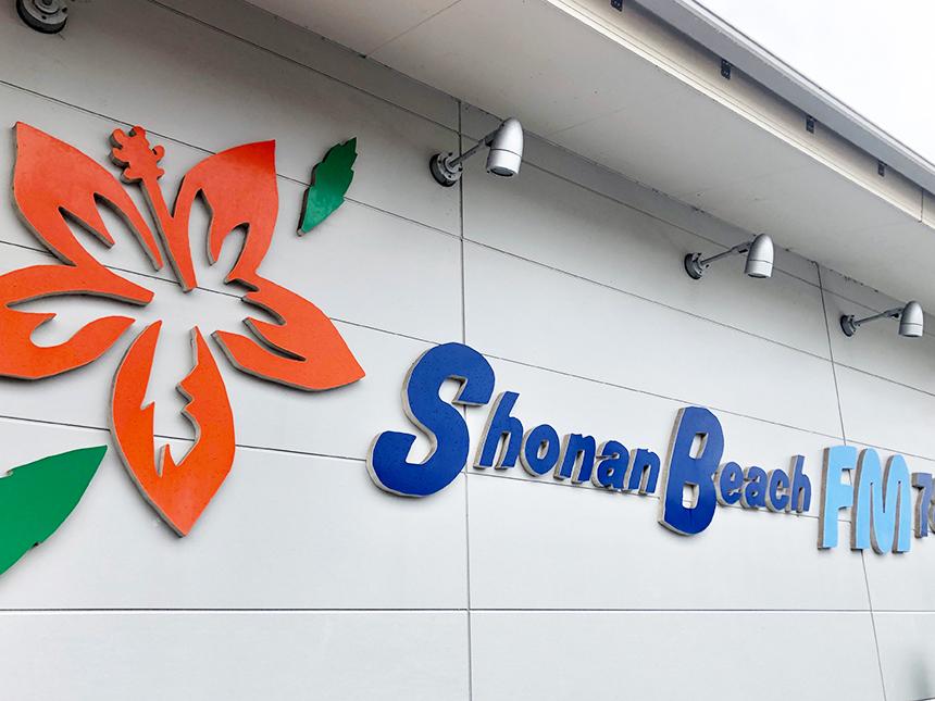 ShonanBeachFM