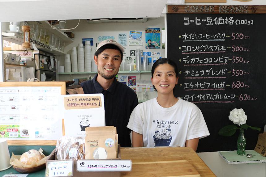 鵠沼海岸のカフェ・ナミニココーヒーのオーナー