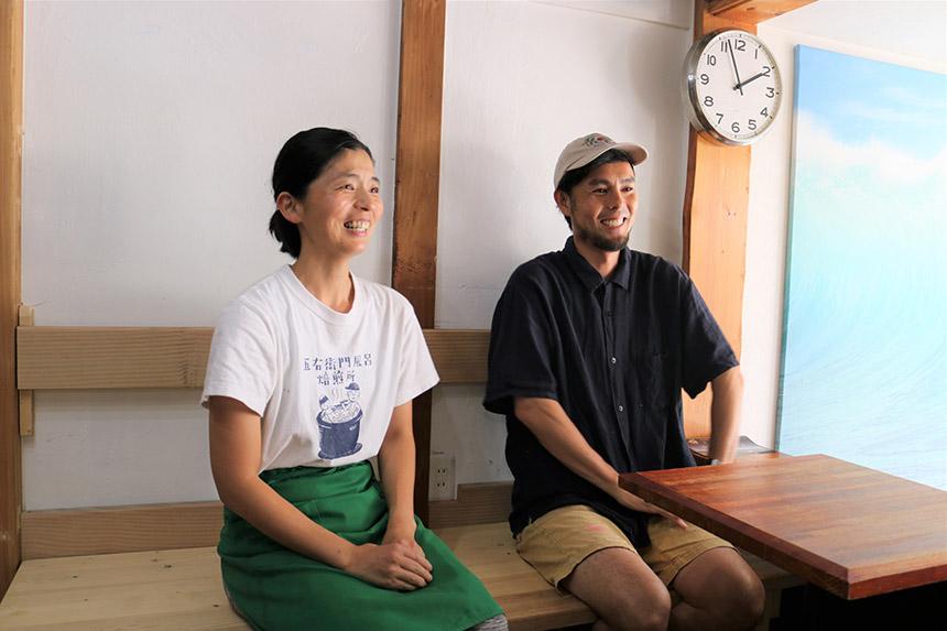 雄介さんと里美さん