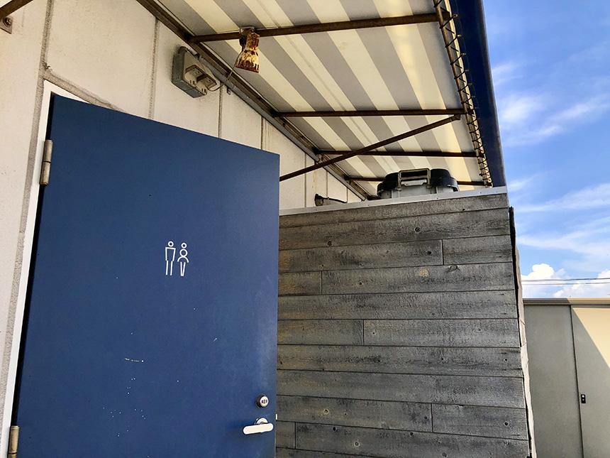 GARB(ガーブ)江ノ島のトイレ