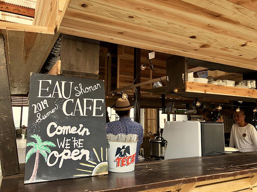 江ノ島のオーカフェの厨房の様子