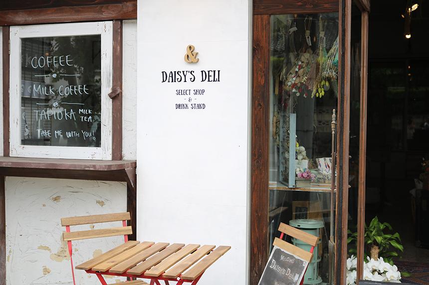藤沢のギフトショップ『DAISY'S DELI(デイジーズデリ)』