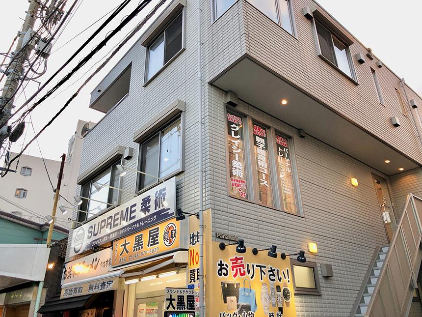 SUPREME(スプリーム) 柔術アカデミー