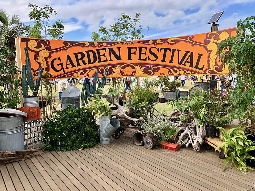 ガーデンフェスティバル2019