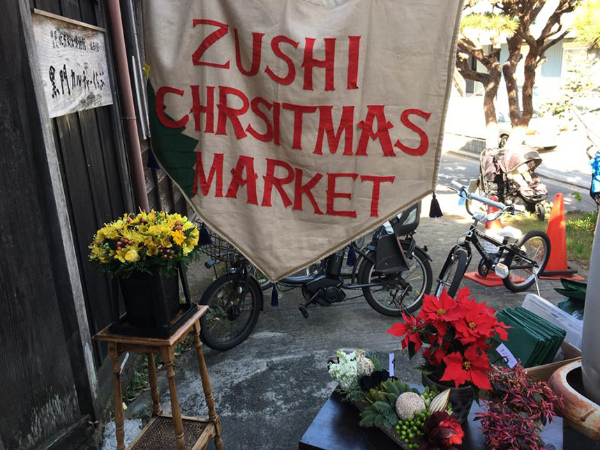 逗子クリスマスマーケットの看板