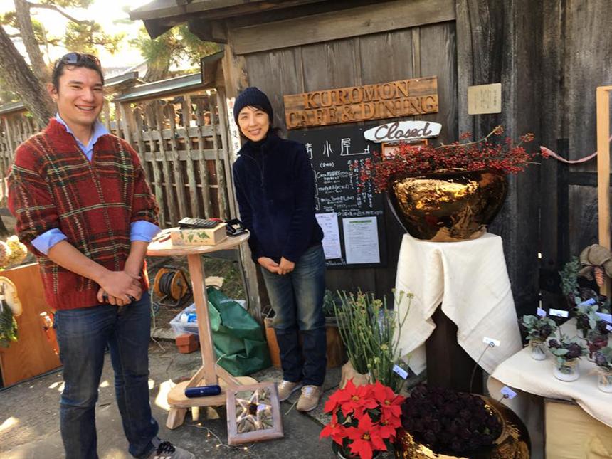 海辺の古民家で開催される逗子クリスマスマーケット