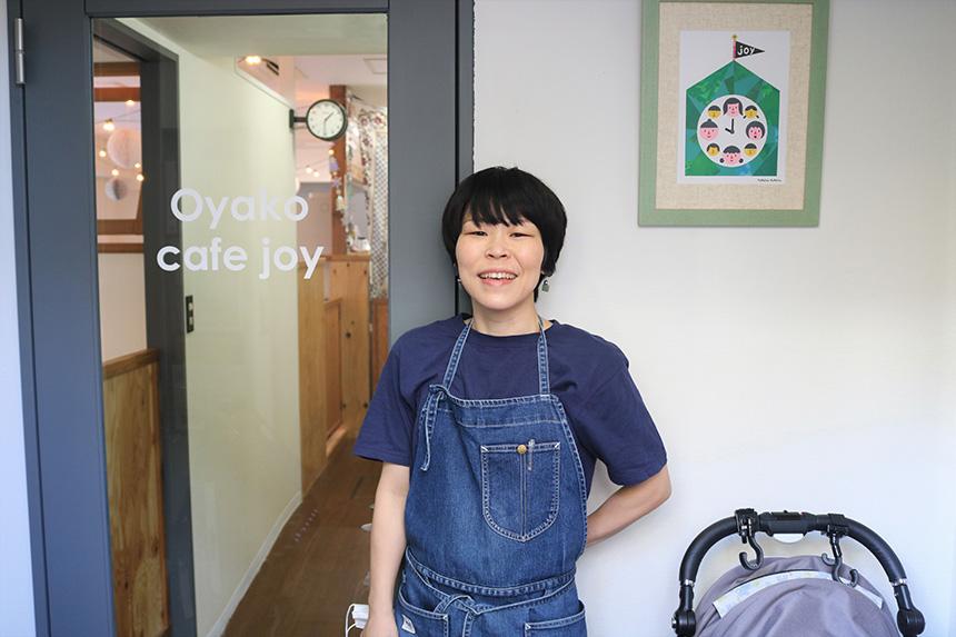 親子カフェの店長