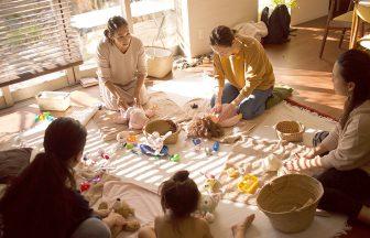 タッチケアのお話と幼児期や学童期のキッズマッサージ