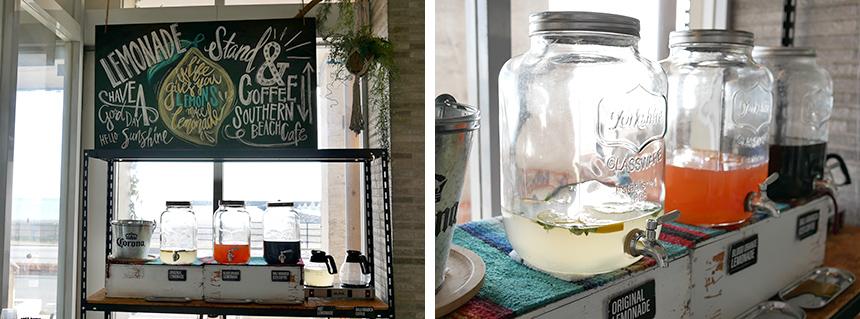 サザンビーチカフェ店内にあるレモネードとコーヒースタンド