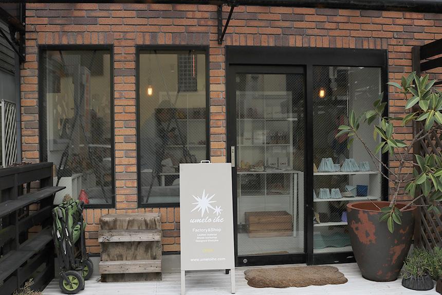 鎌倉『ウメロイーク』の店舗外観