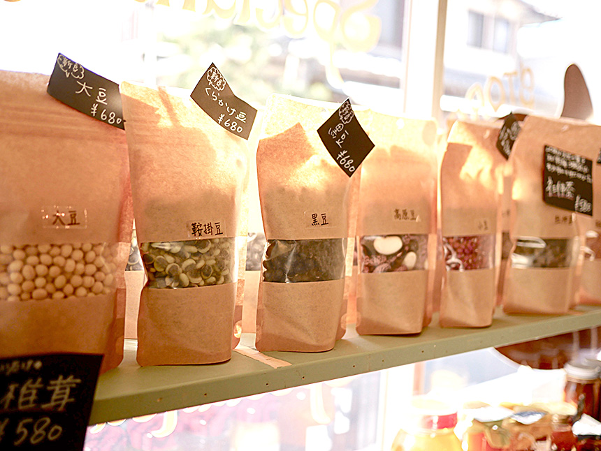 長野の安全・安心な豆