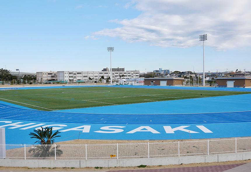体を思いっきり動かせる、茅ヶ崎柳島スポーツ公園