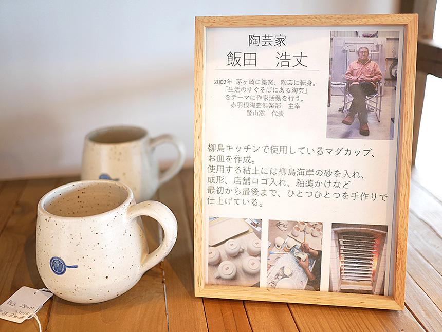 柳島キッチンの入り口には茅ヶ崎の作家さんによる作品展示販売