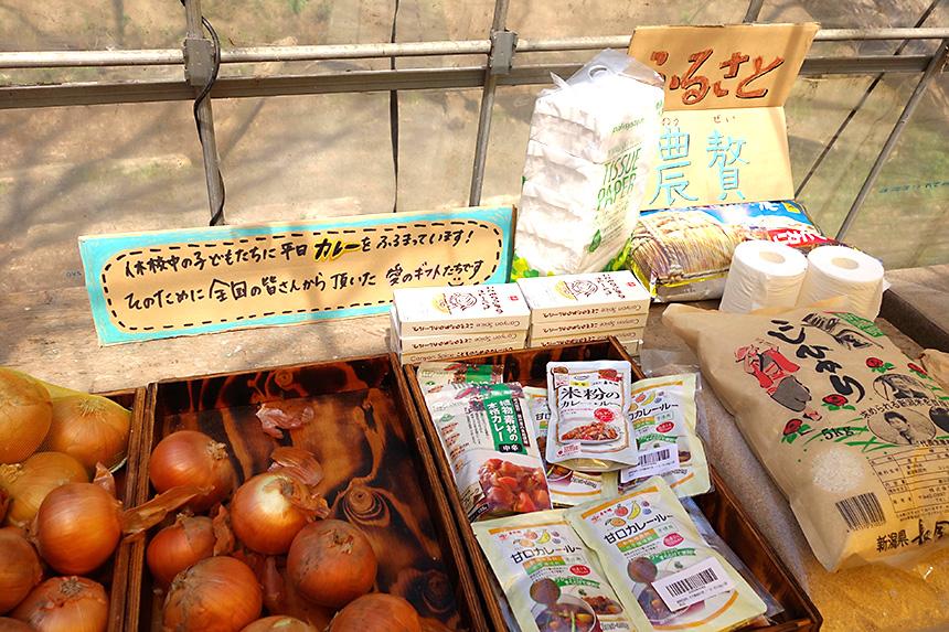 農園給食のために届けられた食材
