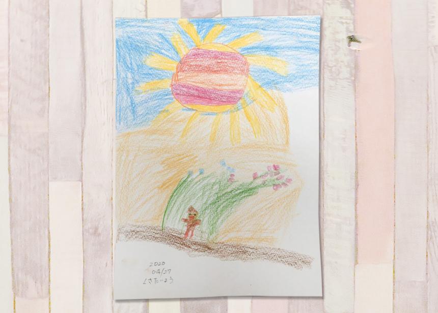 「おひさまのわプロジェクト」の子どもが描いたおひさまの絵