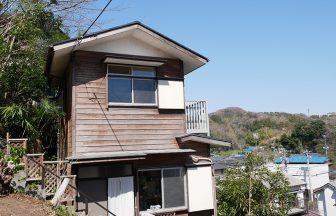 鎌倉コワーキングハウス