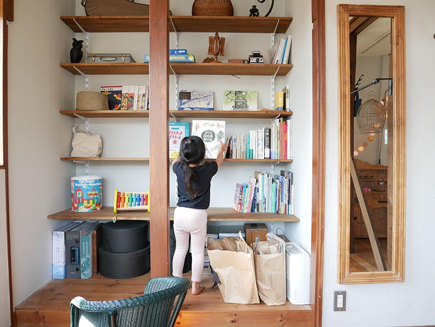 鎌倉コワーキングハウスの子ども用絵本