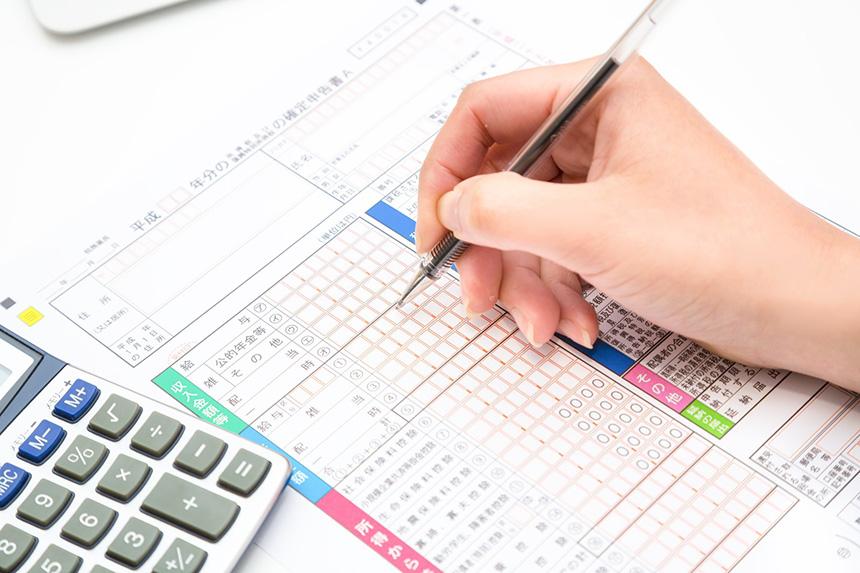 持続化給付金に必要な書類