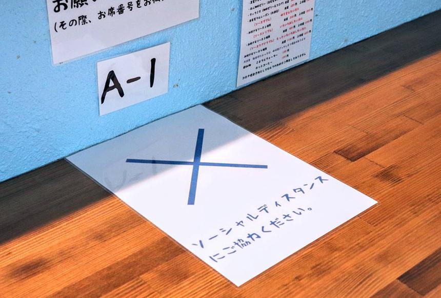 藤沢のかき氷『あずきや氷伝(こでん)』のコロナ対策された椅子
