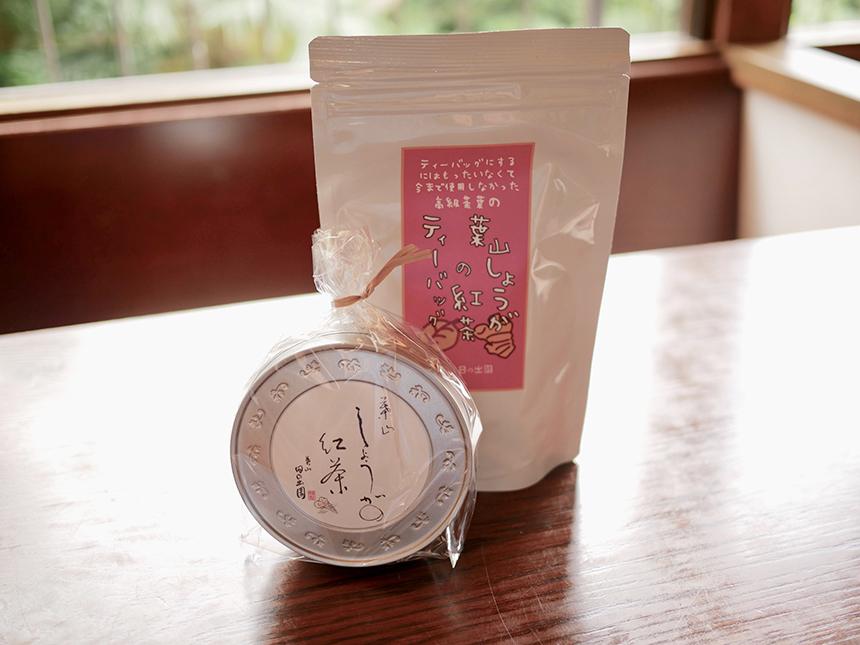 日の出園隣、日本茶専門店のしょうが紅茶