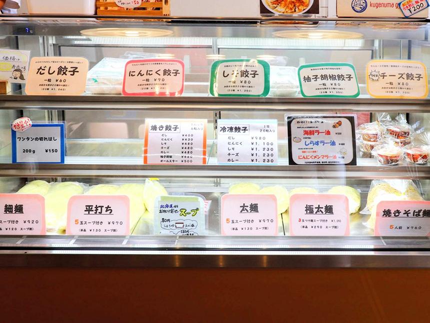 鵠沼海岸の餃子専門店「鵠沼ぎょうざ」のショーケースに並ぶ餃子
