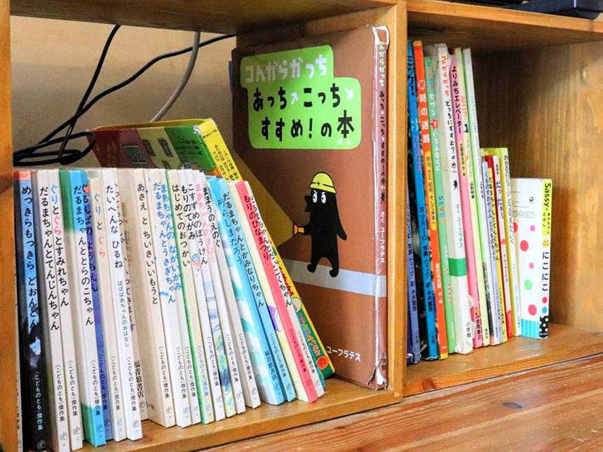 鵠沼海岸の餃子専門店「鵠沼ぎょうざ」の絵本が並ぶキッズスペース