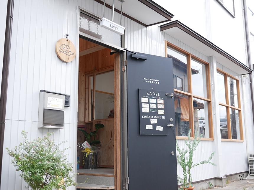 鎌倉のベーグル屋さん『べーぐる新店舗にてリニューアルオープンもへある』の外観