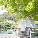 """<span class=""""title"""">葉山・湘南国際村のカフェ『アーセンプレイス』で子どもと過ごす穏やかな時間</span>"""